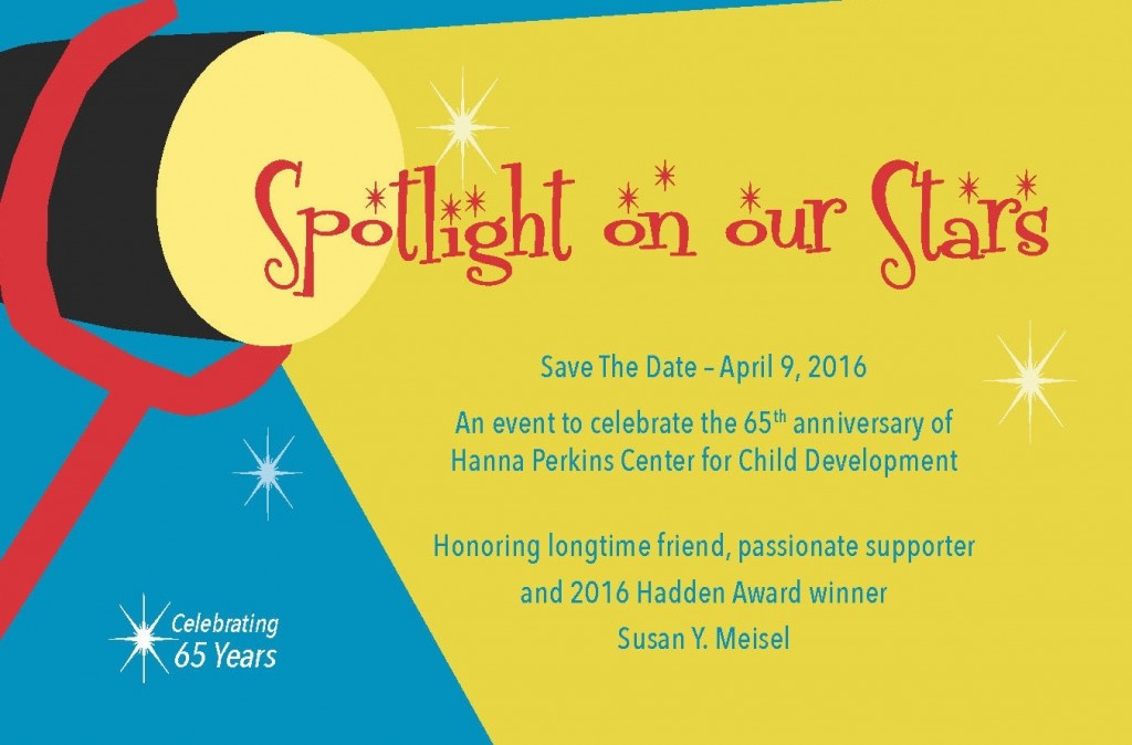 Save the Date - HPC Benefit_Page_1 (1)
